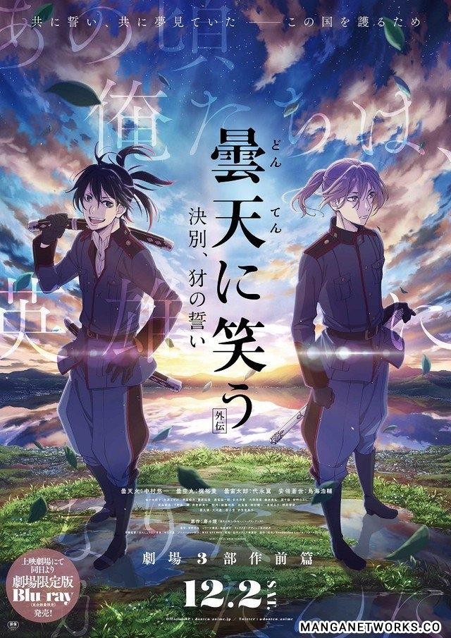 37894166542 7b6221b93b o Anime movie Donten ni Warau Gaiden: Ketsubetsu hé lộ trailer mới   Khi người đàn ông khóc!?