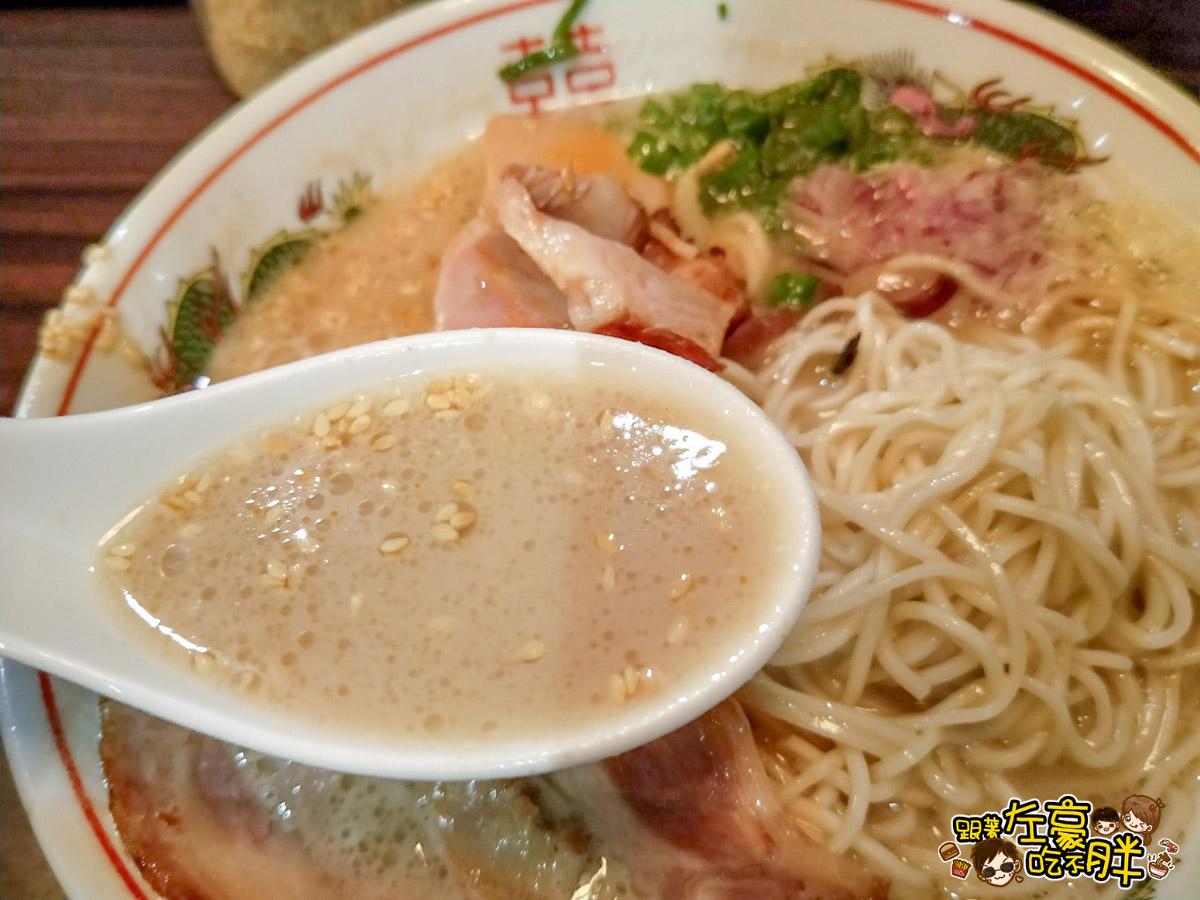 鳳山美食 RAMEN 初ui-2