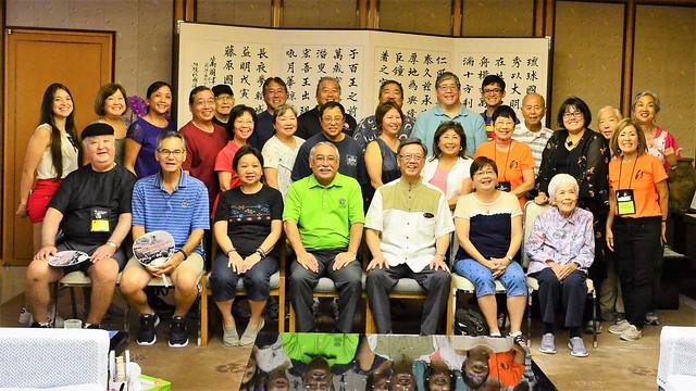 Naka's Travel Service 2017 HUOA Study Tour