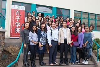November 05 '17 November Teacher Training