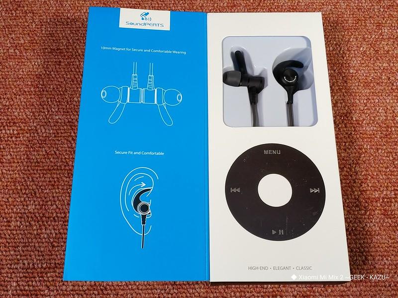 SoundPEATS( サウンドピーツ) イヤホン、B50 開封レビュー (6)