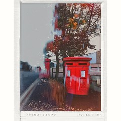 Altered Perspective : The Post Box .  #royalmail #postbox #polariod #polaroidshots #snapshots #expressionist #postboxes #experimentalphotography #experiment #room #angles #cars #fence #cameraplay #justshoot #film #filmoverdigital #anouloge #oldcameras #ol