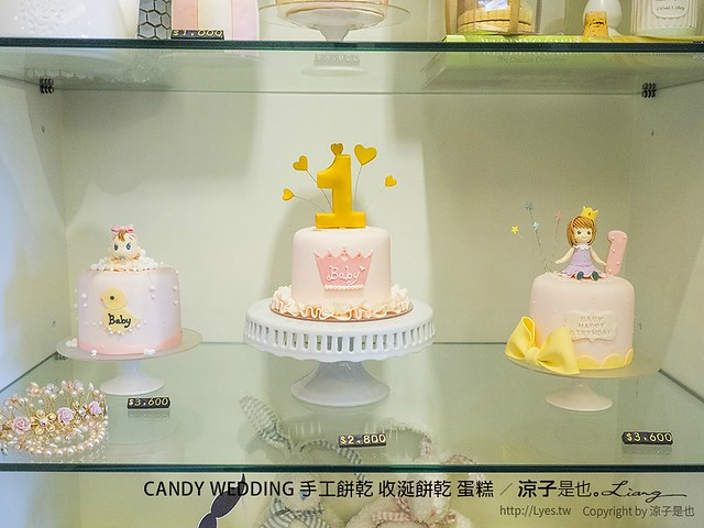 CANDY WEDDING 手工餅乾 收涎餅乾 蛋糕 55
