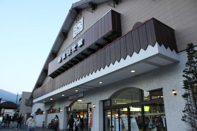 20111029_日光白根山_0108
