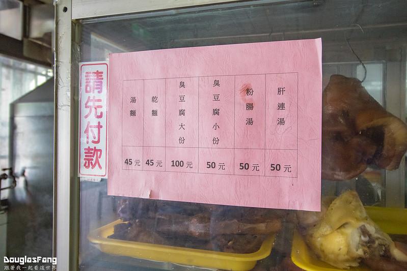 【食記】台東關山關山老店臭豆腐 (13)