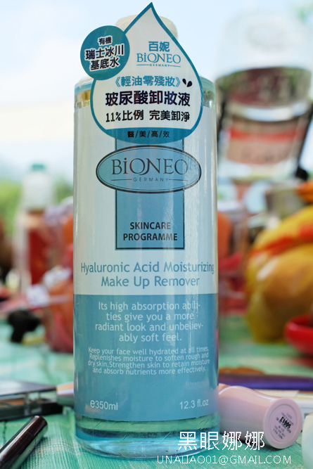 百妮BiONEO玻尿酸卸妝液包裝