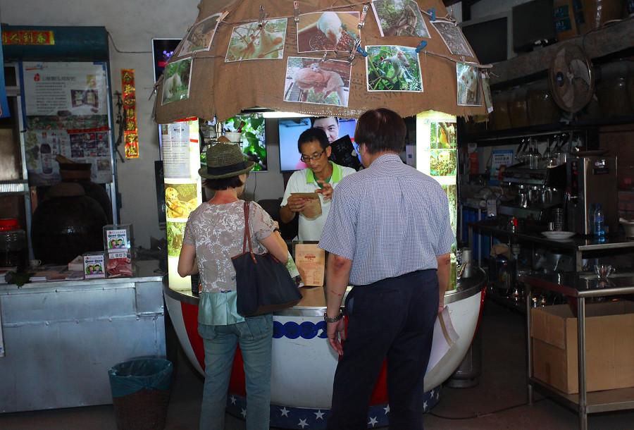 花蓮景點山豬園咖啡農場01