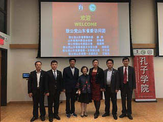 October 18 '17 Shandong Delegation Visit