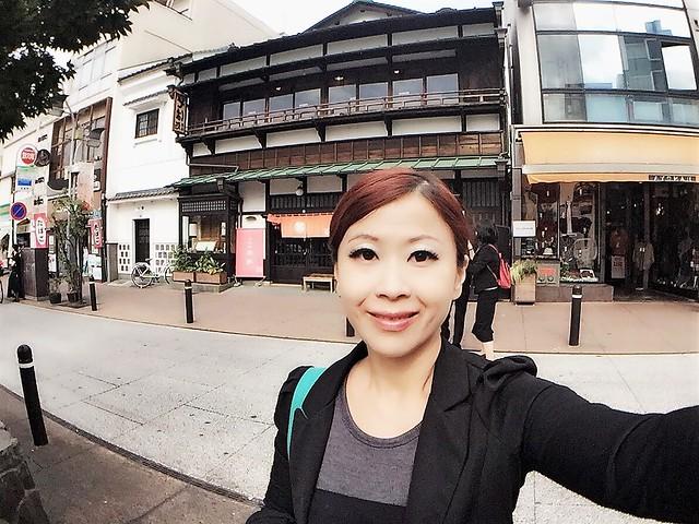 箱根天悠溫泉飯店 (6)