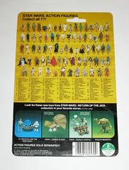 star wars return of the jedi gamorrean guard kenner 1983 cardback 77 back made in hong kong b