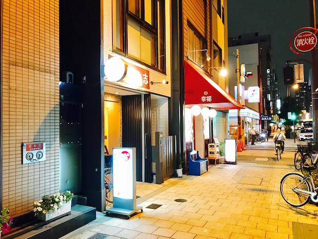 Fwd: 幸福餃子館①