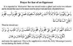 Masnoon Dua For Enemy To Go Away