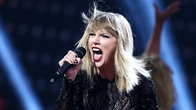 Taylor Swift's New Song 'Gorgeous' Left Me Wanting More