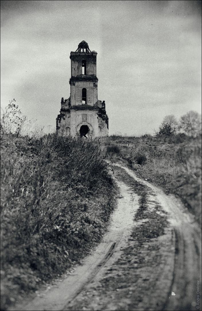 Белая Церковь, Беларусь