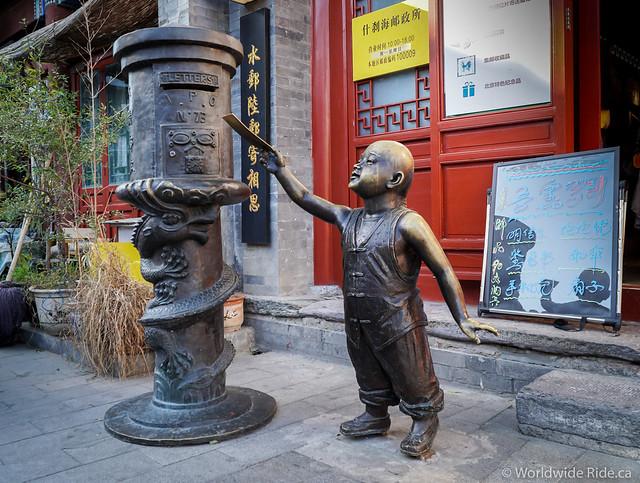 Beijing 2-10
