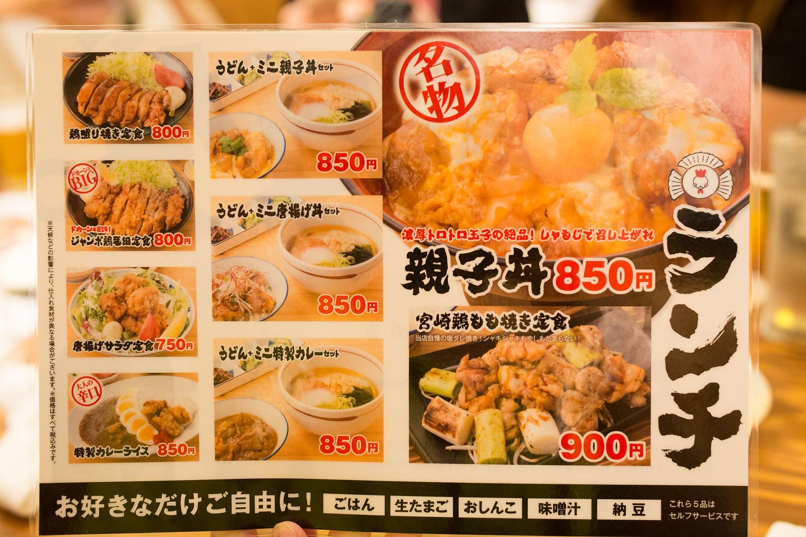 Shinjuku_meiten_yokocho-119