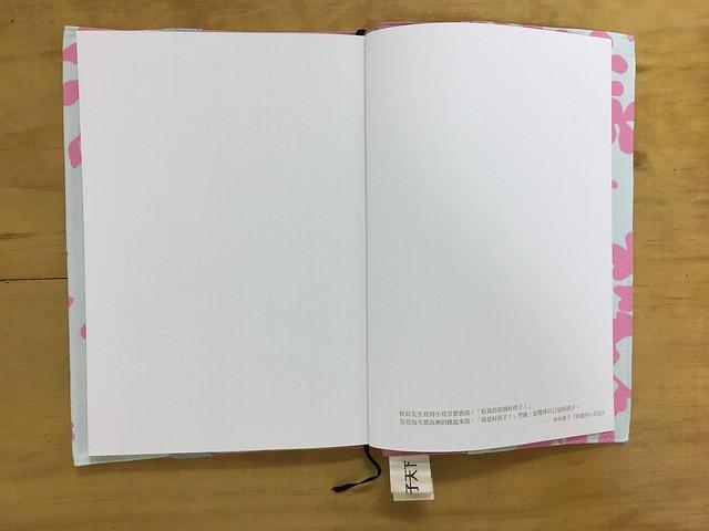 引用黑柳徹子的話@賴馬X印花樂嬉遊森林萬用筆記本