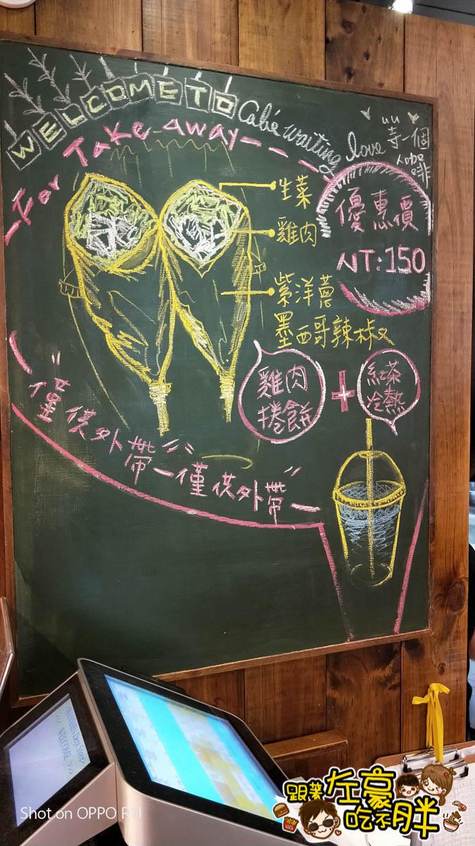 等一個人咖啡(漢神巨蛋店)-6
