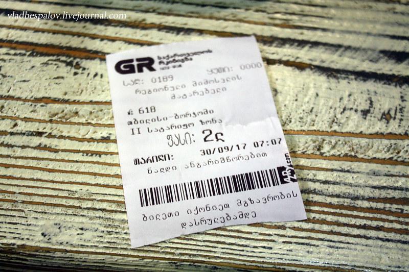2017-09-30 Рабат_(10)