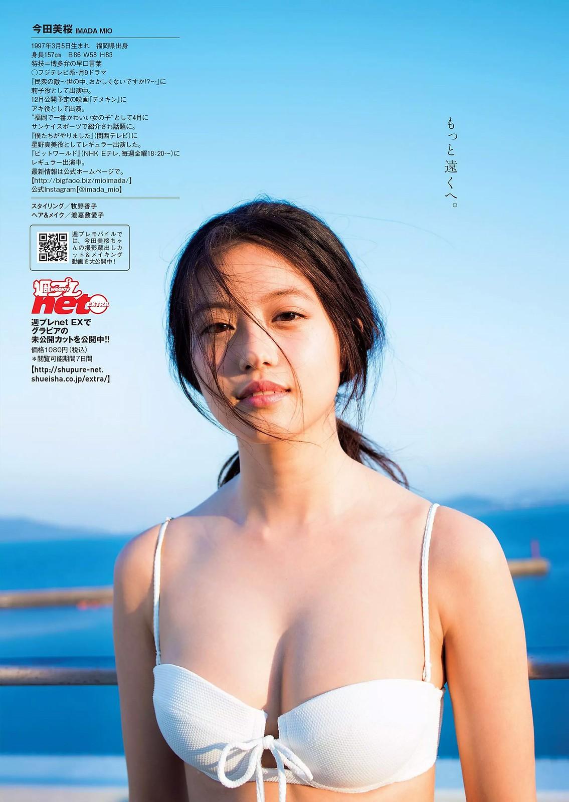 今田美桜07
