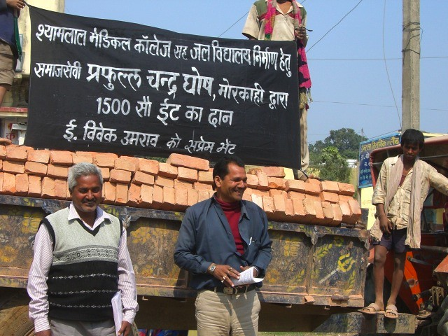Khagaria Public Contribution