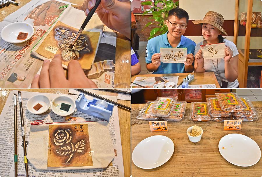 新竹台三線一日遊景點柿餅09