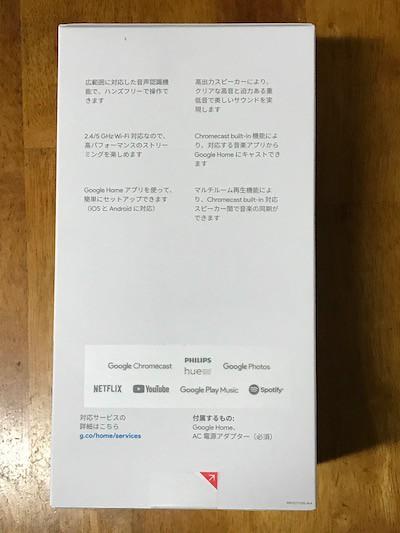 パッケージ、箱の側面