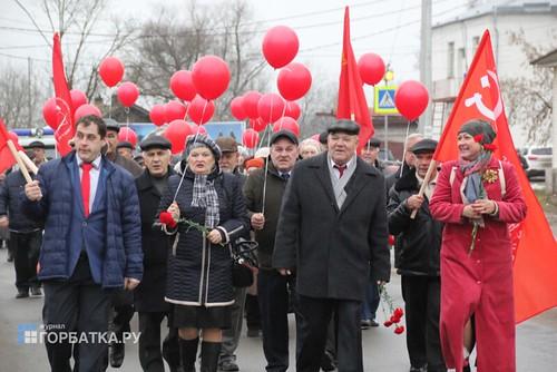 Товарищи отметили 100-летие Октябрьской революции