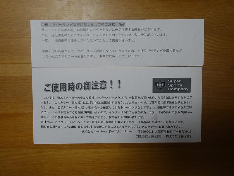 DSC03634_1