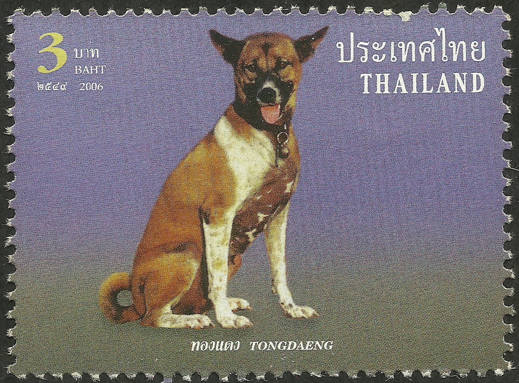 Thailand - Scott #2243 (2006)