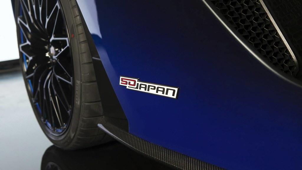 lamborghini-aventador-s-roadster-50th-anniversary-japan4