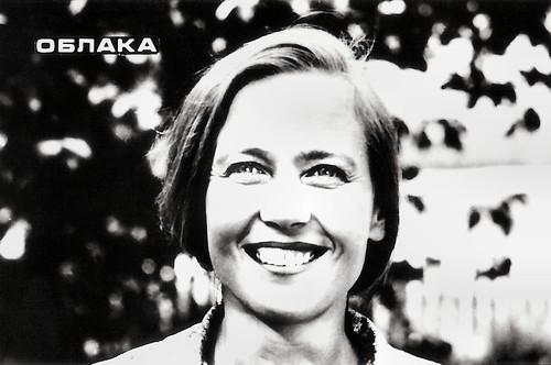 Iya Savvina in Oblaka (1973)