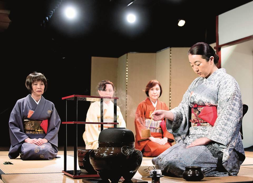 Llega la 45.a Semana Cultural del Japón