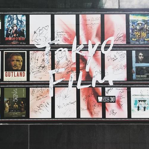 影武者スクリーンで観れて良かった。 六本木ヒルズ 5年ぶりぐらいかもしれない... #東京国際映画祭