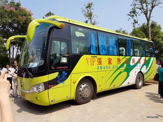 Zhang Jia Jie tour bus