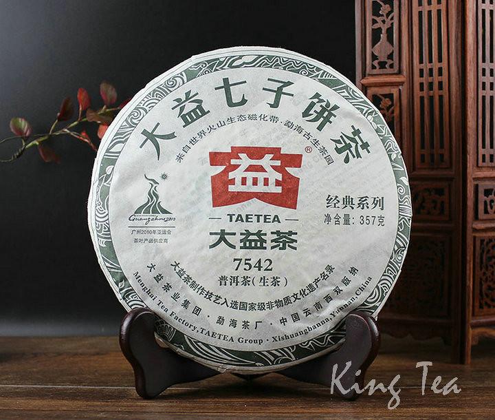 Free Shipping 2010 TAE TEA DaYi 7542 Cake Beeng 357g YunNan MengHai Organic Pu'er Pu'erh Puerh Raw Tea Sheng Cha