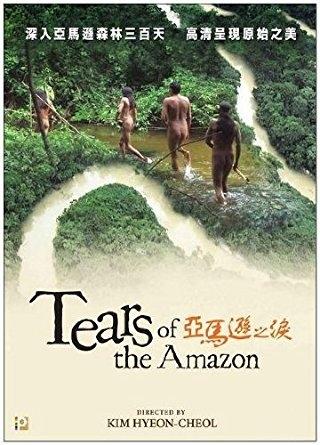 Nước Mắt Amazon