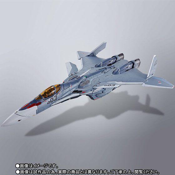 DX超合金《超時空要塞Δ》VF-31A 凱羅斯(一般機)!DX超合金 VF-31Aカイロス(一般機)