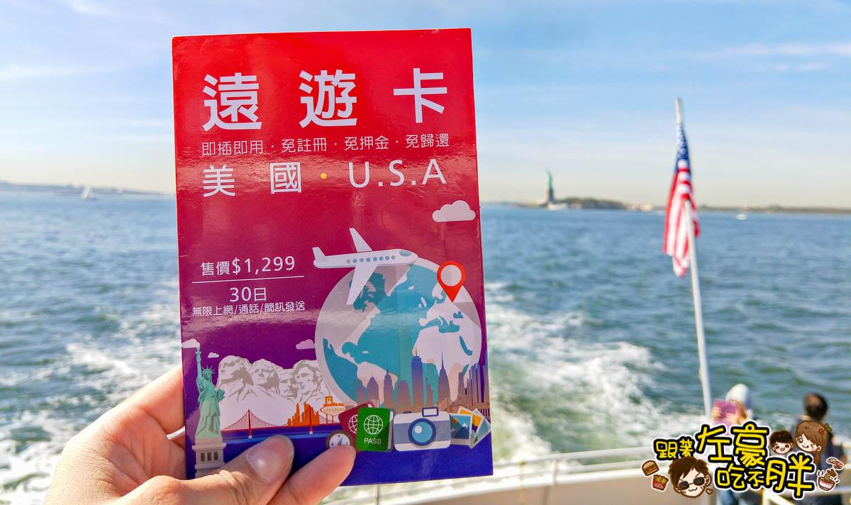 美國紐約遊船觀賞自由女神像5