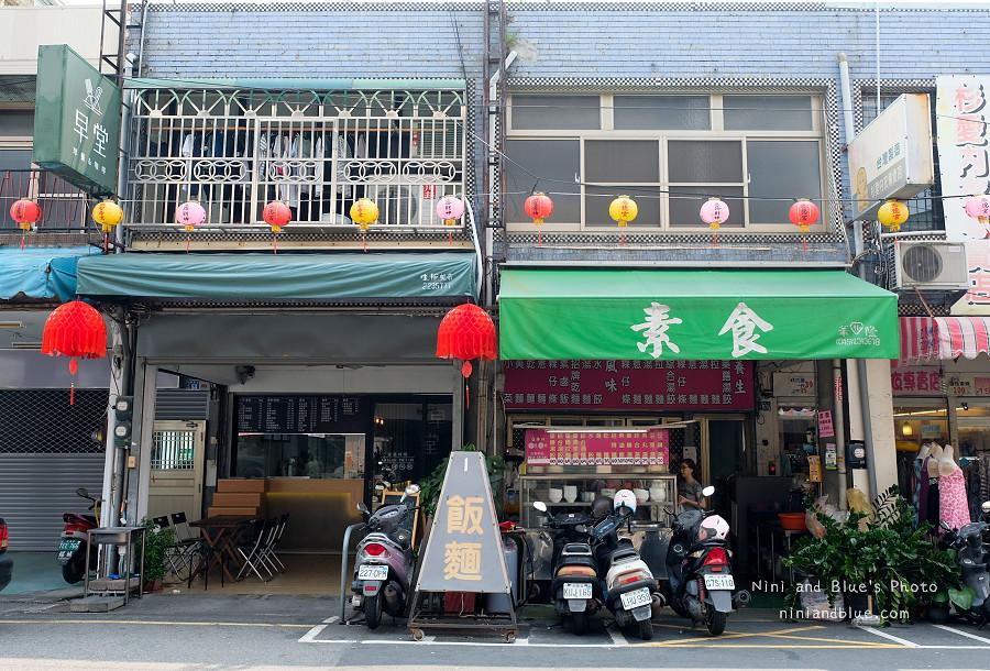 早堂Breakfast & Cafe.草屯早午餐14