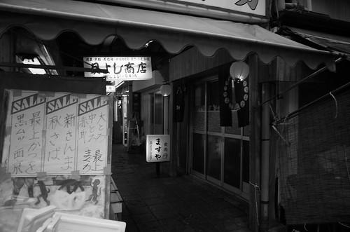 Yokohama monochrome 3