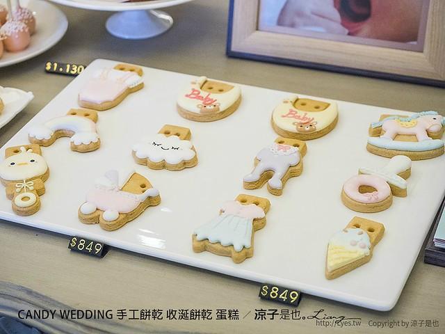 CANDY WEDDING 手工餅乾 收涎餅乾 蛋糕 33