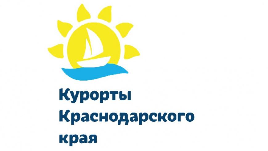 В Туапсинском районе пройдет конференция для малых предприятий курортной отрасли