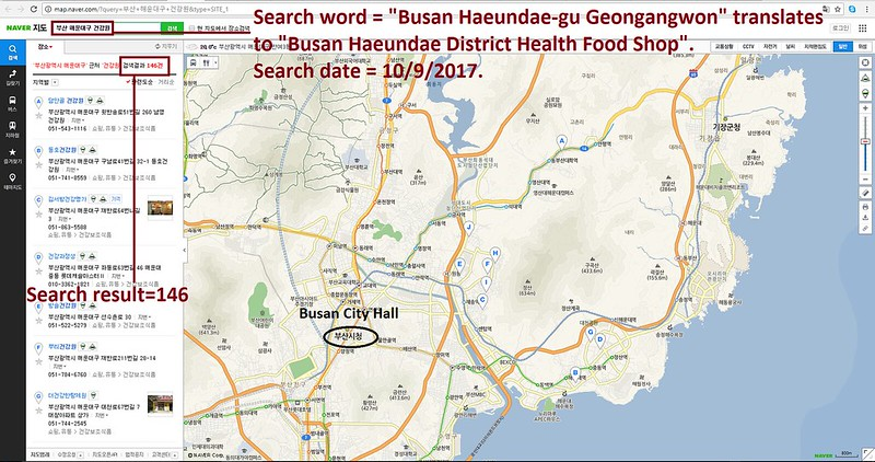 Naver Search for Busan Haeundae-gu Geongangwon 100917
