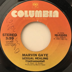 MARVIN GAYE:SEXUAL HEALING(LABEL SIDE-B)