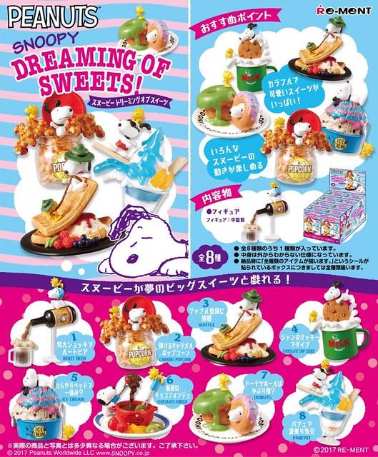 RE-MENT《史努比》「夢想的甜點篇」趣味盒玩!スヌーピー ドリーミングオブスイーツ