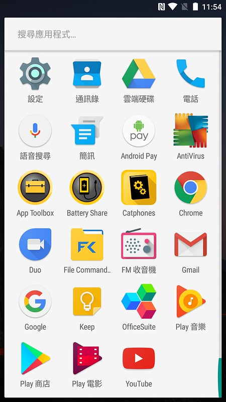 Screenshot_20170930-115441