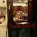 Rossmore mahogany tall mirror stand E125