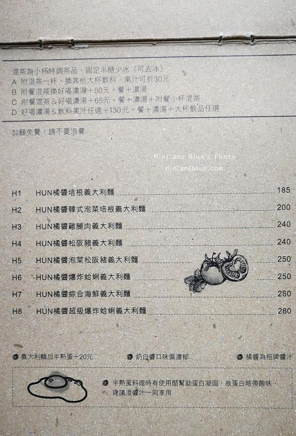 hun貳菜單menu05