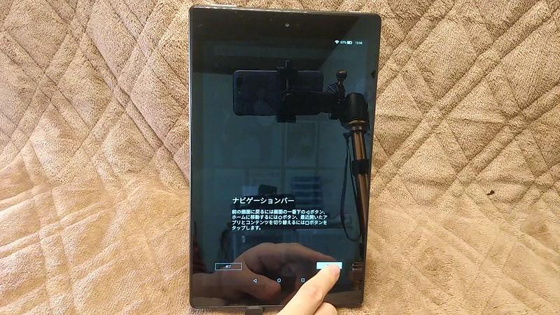 Amazon Fire HD 10 2017 開封レビュー (55)